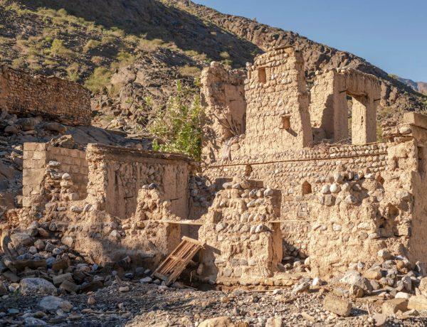 As Suwayh Village Ruins